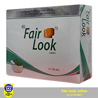 Fair Look Lotion