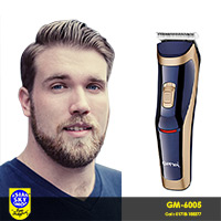 Professional Hair Trimmer & Shaver  - GM-6005